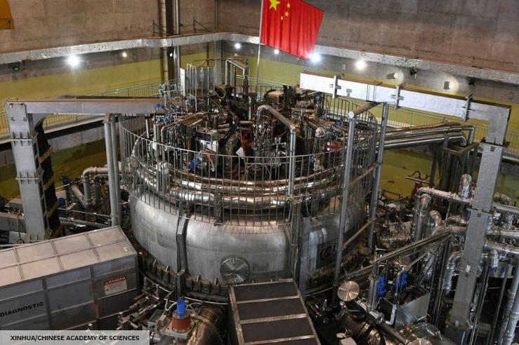 """Artificial Sun"""" nuclear fusion reactor"""